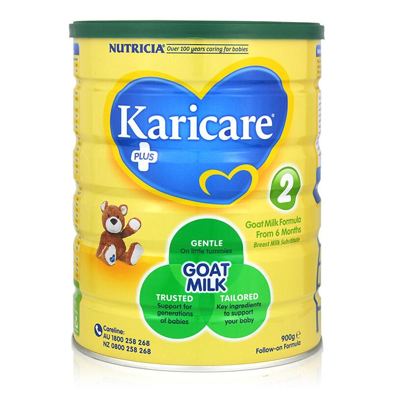 新西蘭可瑞康羊奶粉2段