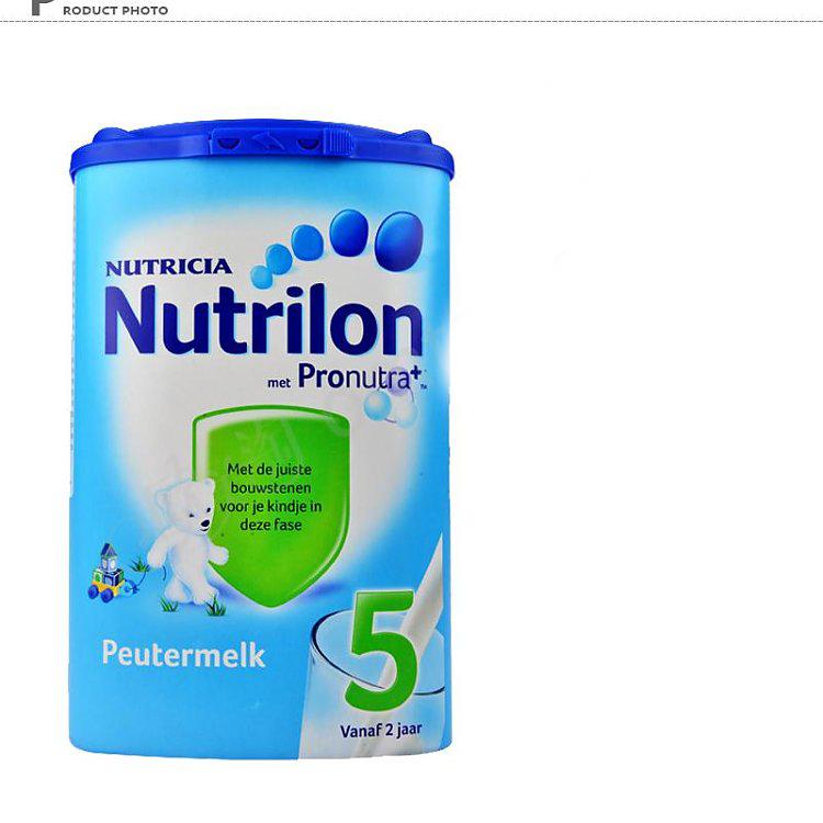荷兰牛栏Nutrilon婴幼儿奶粉5段