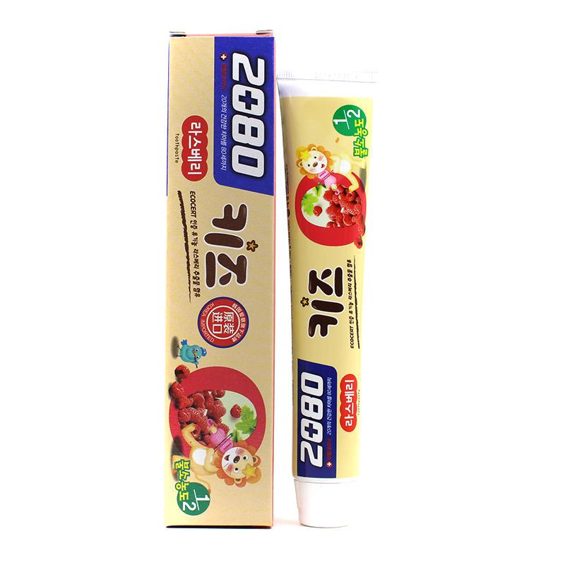 2080樂活兒童牙膏(樹莓味)