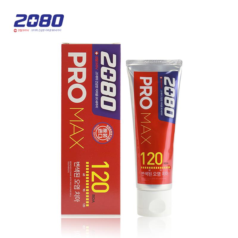 2080強粒磨砂型去漬牙膏