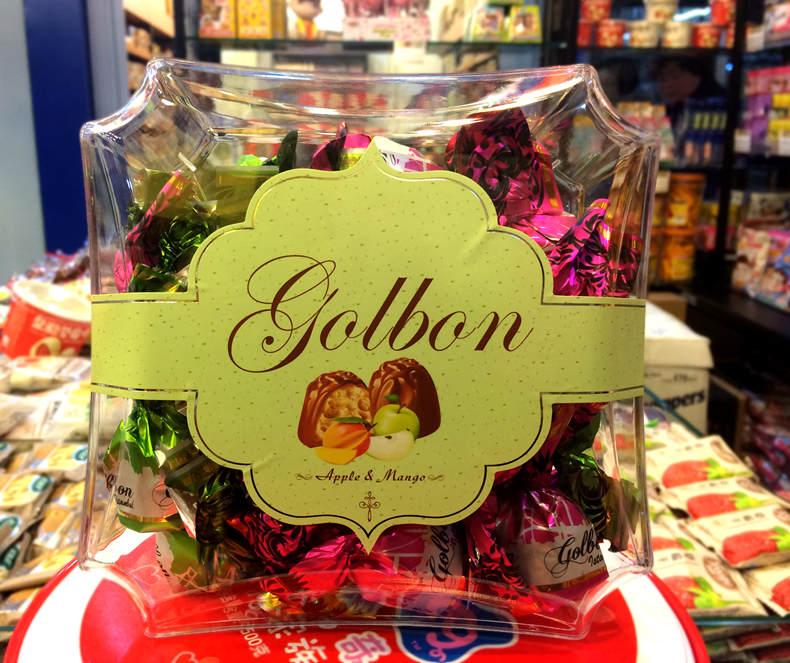 ASLAN 土耳其代可可脂巧克力糖果榛子味+扁桃仁味380g盒裝
