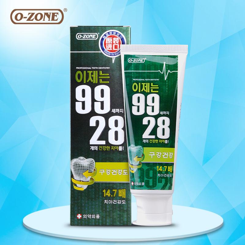 o-zone冰極炫白牙膏