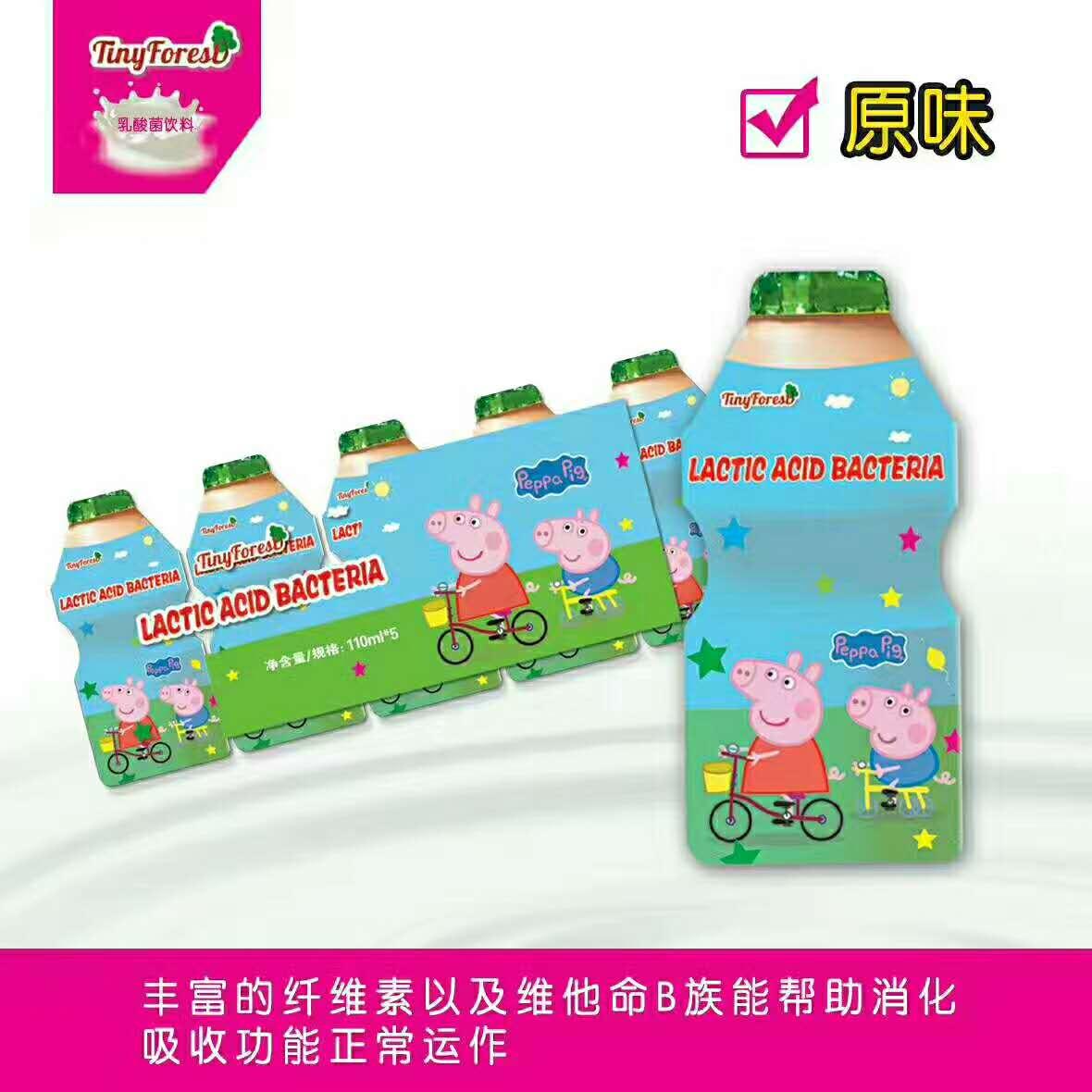 小森林乳酸菌飲品110ml5瓶