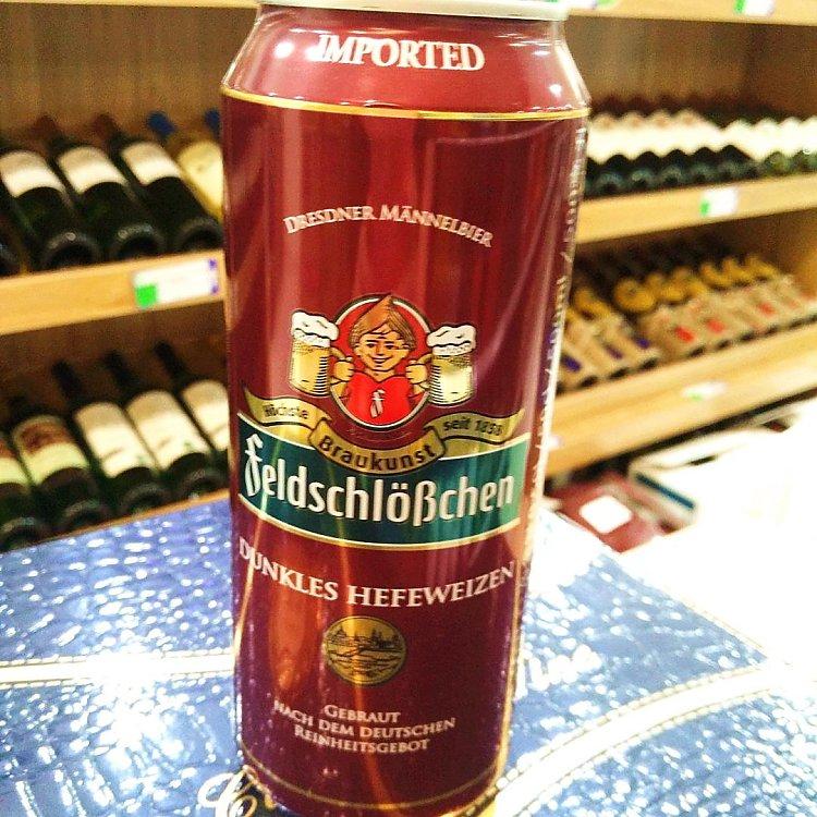 德国费尔德城堡小麦深色啤酒